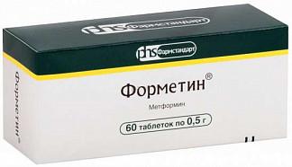 Форметин 0,5г 60 шт. таблетки