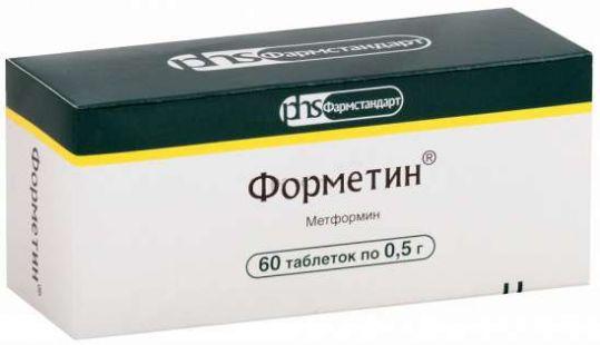 Форметин 0,5г 60 шт. таблетки, фото №1