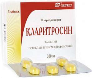 Кларитросин 500мг 5 шт. таблетки покрытые пленочной оболочкой