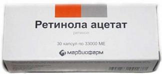 Ретинола ацетат 33тыс.ме 30 шт. капсулы