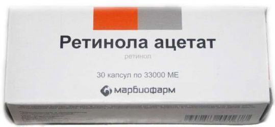 Ретинола ацетат 33тыс.ме 30 шт. капсулы, фото №1