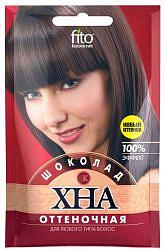 Хна оттеночная шоколад 25г