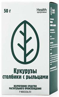 Кукурузные столбики с рыльцами 50г здоровье