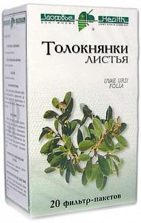 Толокнянка листья 20 шт. здоровье