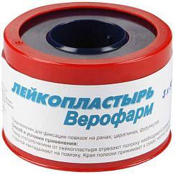 Пластырь верофарм фиксирующий 3смх500см пенал