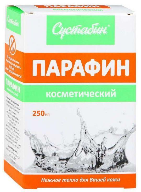 Сустабин парафин косметический 250г, фото №1