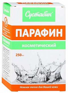 Сустабин парафин косметический 250г