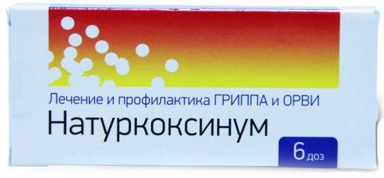 Натуркоксинум 1г 6 шт. гранулы гомеопатические, фото №1