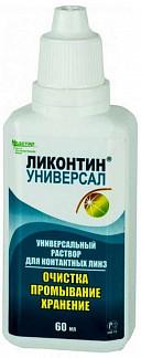Ликонтин-универсал раствор для контактных линз60мл