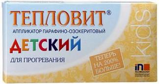 Тепловит аппликатор парафино-озокеритовый детский для прогревания 130г