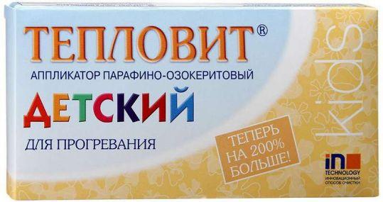 Тепловит аппликатор парафино-озокеритовый детский для прогревания 130г, фото №1