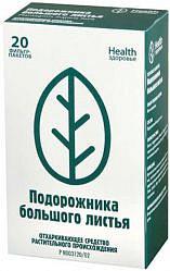 Подорожник листья 1,5г 20 шт. фильтр-пакет здоровье