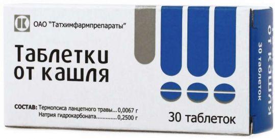 Таблетки от кашля 30 шт. таблетки татхимфарм, фото №1