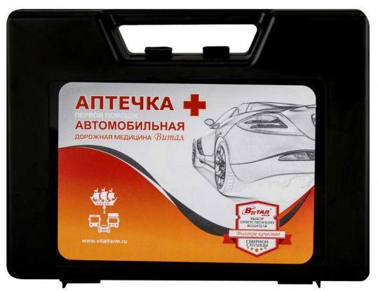 Аптечка виталфарм автомобильная дорожная медицина, фото №1