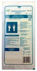 Перчатки сфм (sfm) хирургические стерильные анатомические размер 7 n1пара