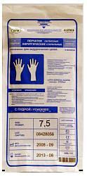 Перчатки сфм (sfm) хирургические стерильные анатомические размер 7,5 n1пара