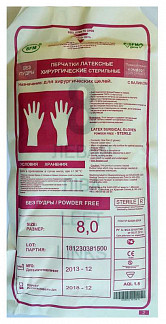 Перчатки сфм (sfm) хирургические стерильные анатомические размер 8 №1пара