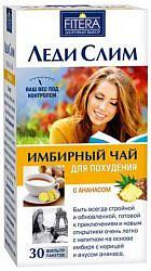 Леди слим имбирный чай фильтр-пакет 2г ананас 30 шт.