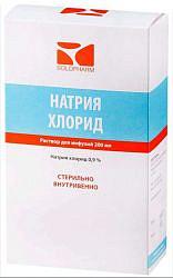 Натрия хлорид 0,9% 200мл 20 шт. раствор для инфузий