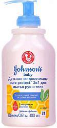 Джонсонс беби пюр протект мыло жидкое для рук и тела 2в1 зеленый чай 300мл