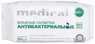 Клинса салфетки влажные антибактериальные 60 шт.