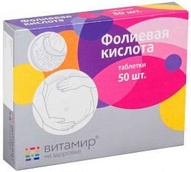 Фолиевая кислота витамир таблетки 0,5мг 50 шт.