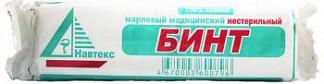 Клинса бинт нестерильный медицинский 5х10см