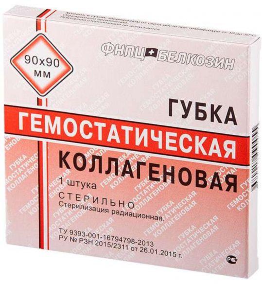 Губка гемостатическая коллагеновая 90х90мм 1 шт. белкозин - лужский завод оао, фото №1