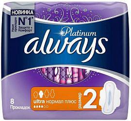 Олвейз платинум прокладки ультра нормал плюс 8 шт.