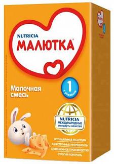 Нутриция малютка 1 смесь молочная с рождения 600г