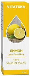Витатека масло эфирное лимон 10мл