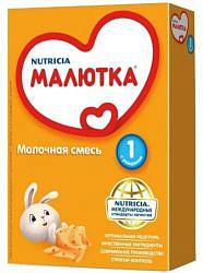 Нутриция малютка 1 смесь молочная с рождения 300г