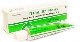 Тетрациклин-акос 3% 15г мазь для наружного применения