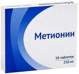 Метионин 250мг 50 шт. таблетки покрытые пленочной оболочкой