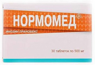 Нормомед 500мг 30 шт. таблетки