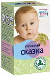 Укропная сказка чайный напиток детский 20 шт.