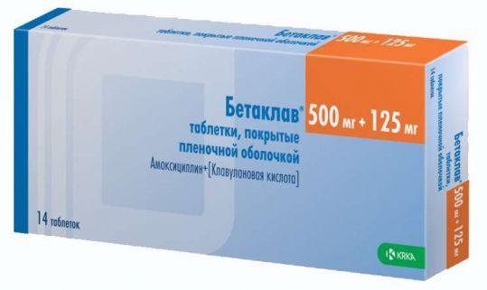 Бетаклав 500мг+125мг 14 шт. таблетки покрытые пленочной оболочкой, фото №1