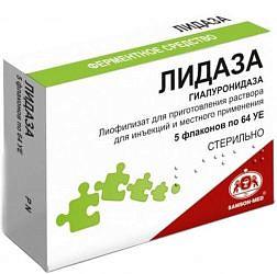 Лидаза 64уе 5 шт. лиофилизат для приготовления раствора для инъекций и местного применения