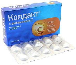 Колдакт с витамином c 10 шт. таблетки покрытые пленочной оболочкой