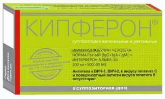 Кипферон 200мг+500000ме 5 шт. суппозитории вагинальные и ректальные