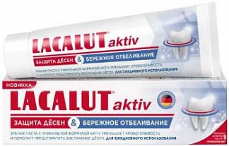 Лакалют актив зубная паста защита десен/бережное отбеливание 75мл