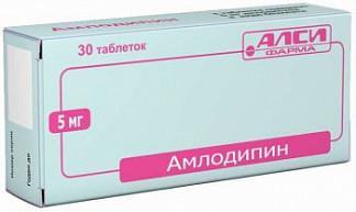 Амлодипин-алси 5мг 30 шт. таблетки