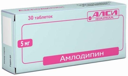 Амлодипин-алси 5мг 30 шт. таблетки, фото №1