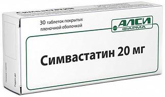 Симвастатин-алси 20мг 30 шт. таблетки покрытые пленочной оболочкой