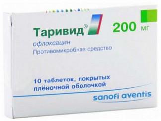 Таривид 200мг 10 шт. таблетки покрытые пленочной оболочкой