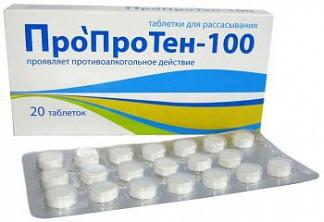 Пропротен-100 20 шт. таблетки