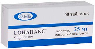 Сонапакс 25мг 60 шт. таблетки покрытые оболочкой