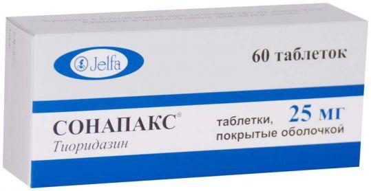 Сонапакс 25мг 60 шт. таблетки покрытые оболочкой, фото №1