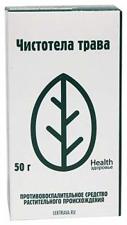 Чистотел трава 50г здоровье