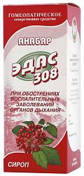 Эдас-308